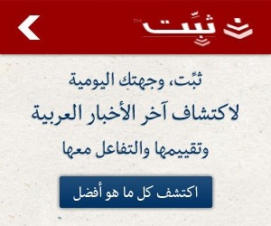 http://hsoubgo.com/offer/1307170546330242/1307385571684175
