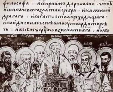 تعلم الان اللغة الروسية بكل سهولة وباللغة العربية مجاناً