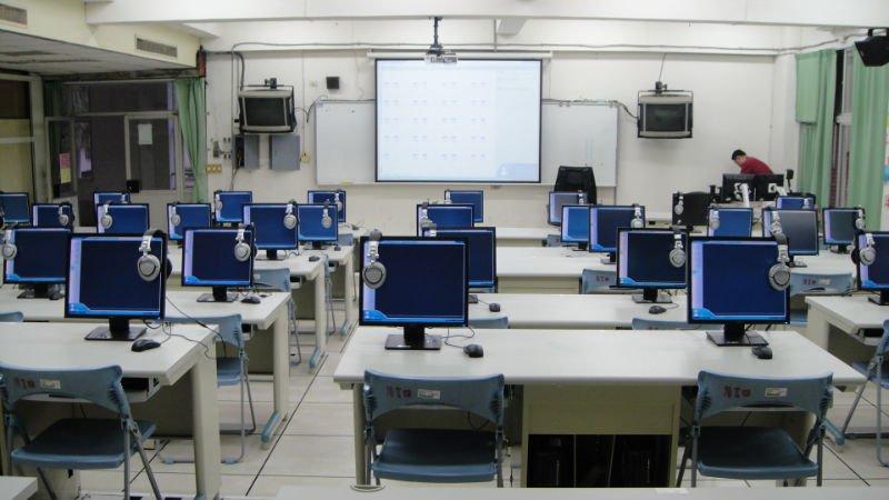"""التعليم والتعلم عبر الوسائط المتعددة""""الكمبيوتر والشبكة"""""""