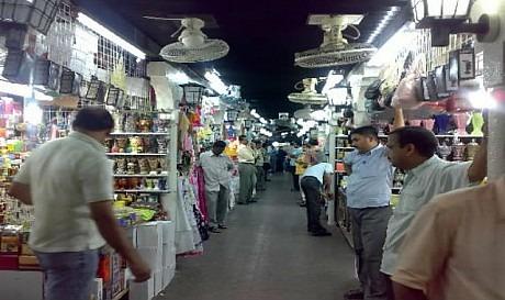 كيف تختار المتجر الملائم؟