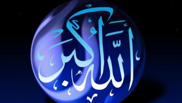دروس من هدي القرآن الكريم